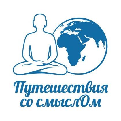 Meditation Travel