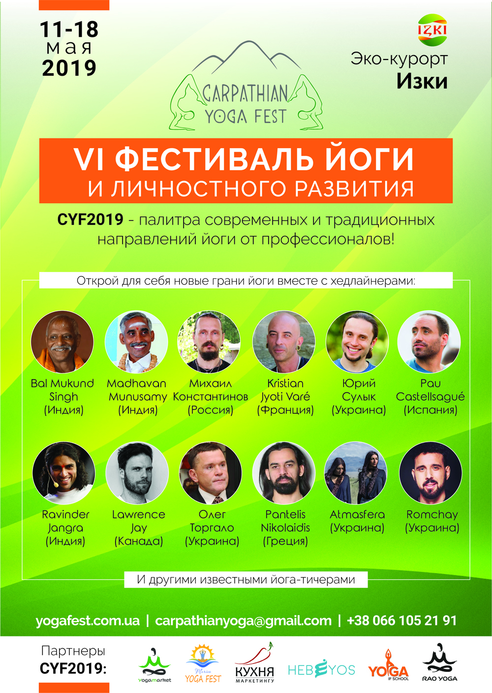 CYF_2019_rus